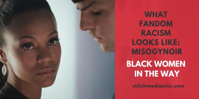 wfrll - misogynoir - black women in the way